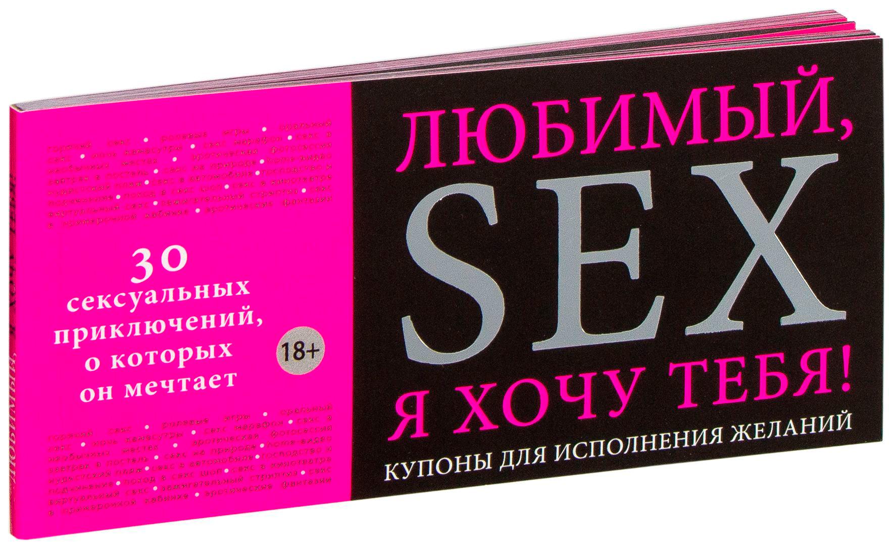Секс каз шка