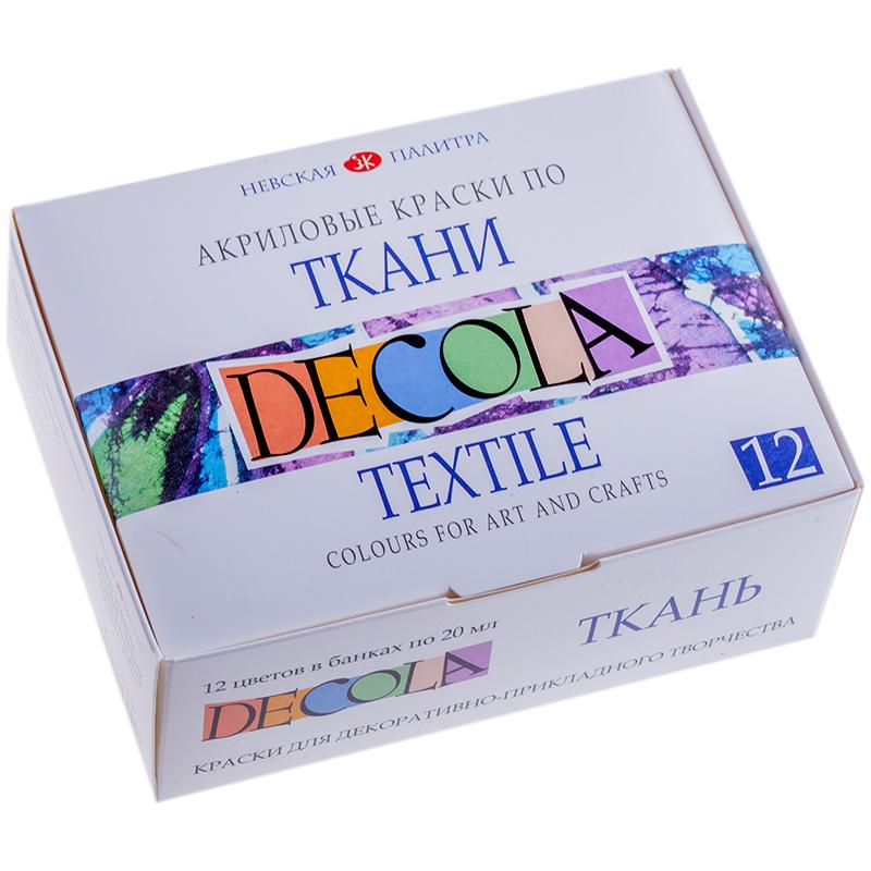 Акриловая краска для ткани купить иваново ткань для штор