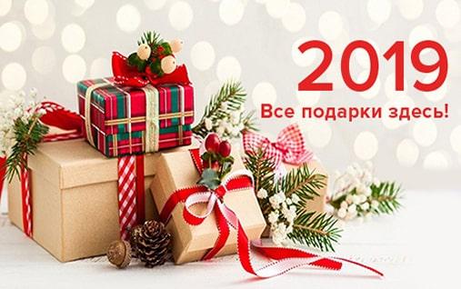 Машимпэкс ооо г москва официальный сайт 1 в усть каменогорске разновидность теплообменников